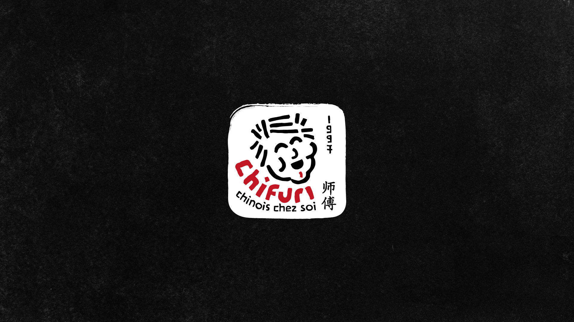 CHIFURI-logo-copywriting