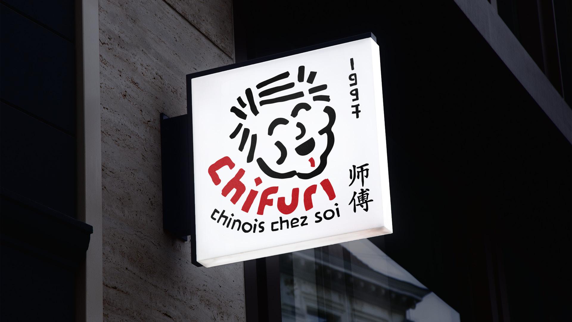 CHIFURI-logo-signage