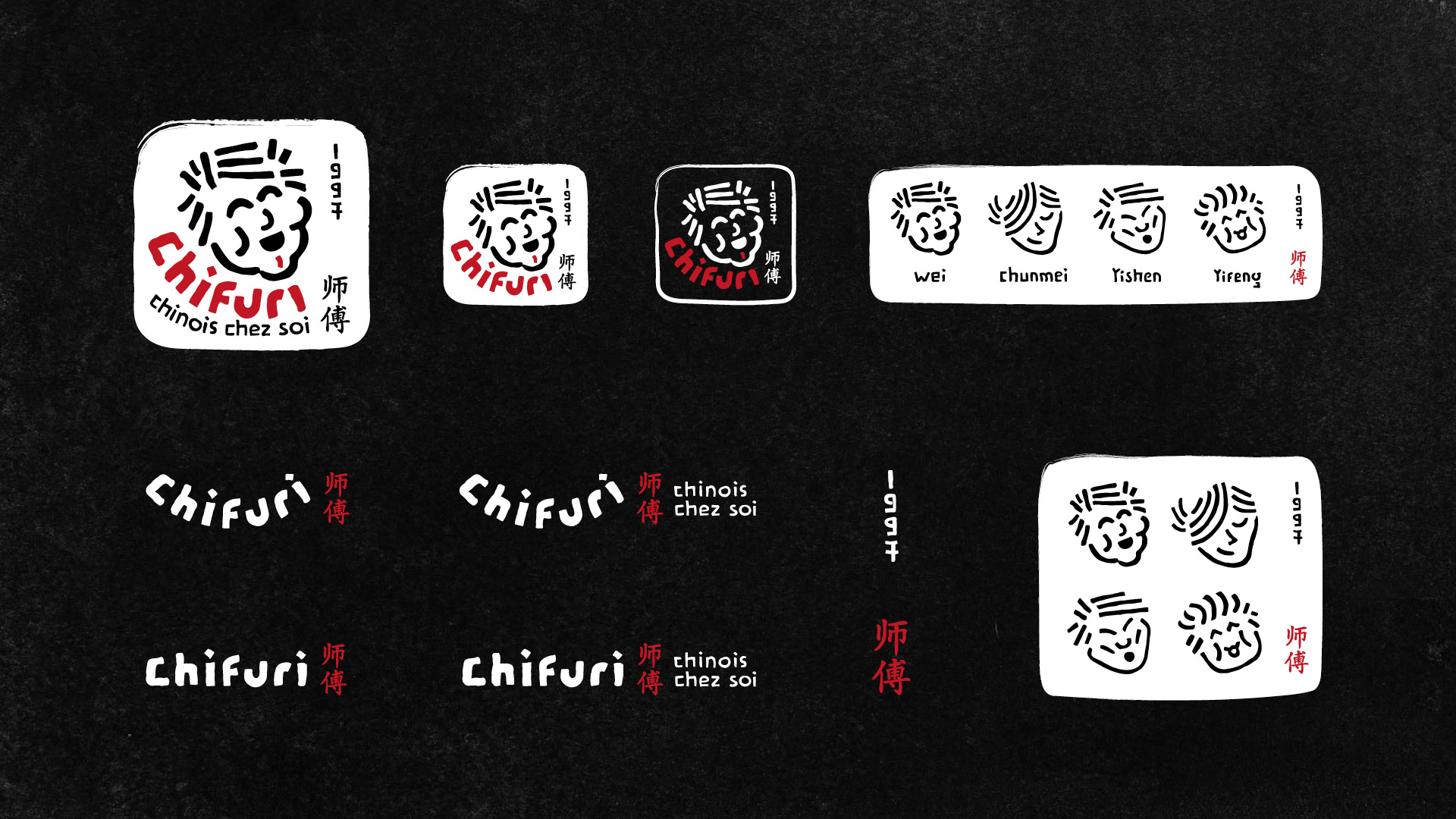 CHIFURI-logos-planches