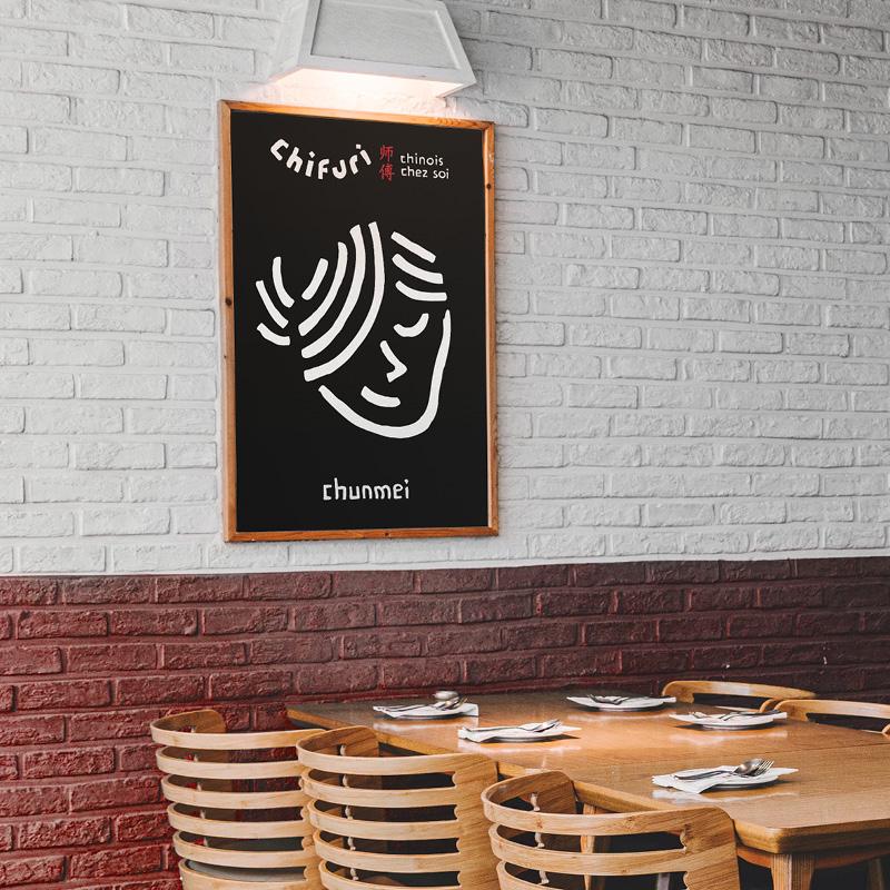 CHIFURI-poster
